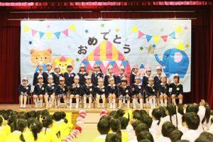 1月☆お誕生会!